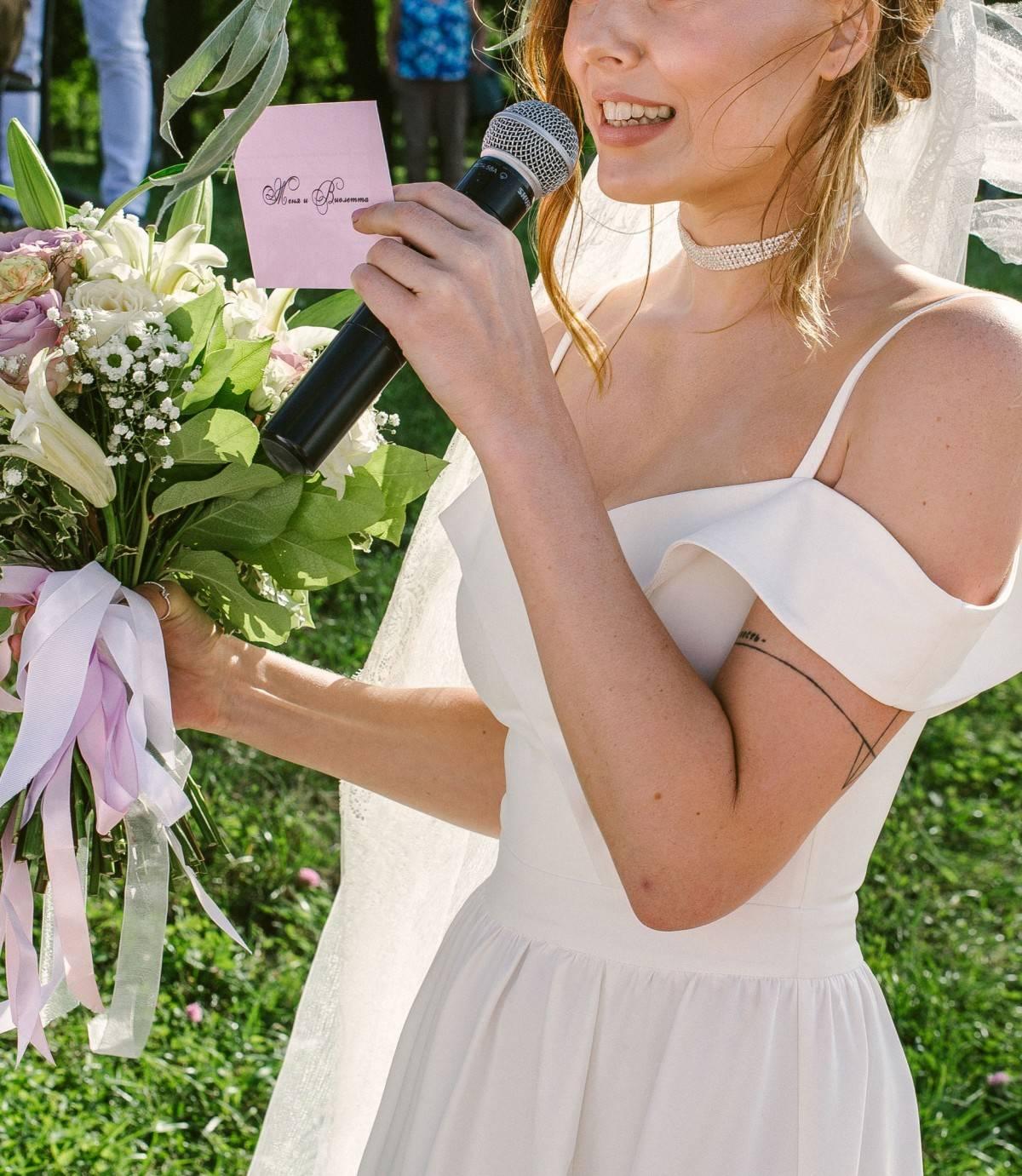 NEW ERA OF WEDDING ROBES